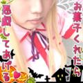 suzumeiko@mstdn.jp