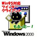 blackwingcat@mstdn.jp
