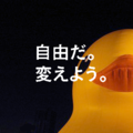 cabed@mstdn.jp
