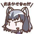 atao_kun_san@mstdn.jp