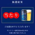 akipong@mstdn.jp