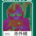 bomber@mstdn.jp