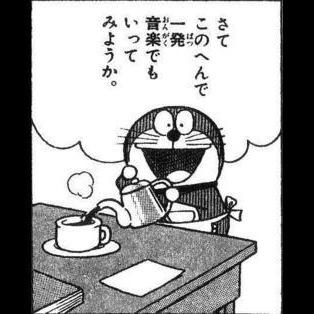 dena_posiposi@mstdn.jp