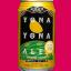 :beer_yonayonaale: