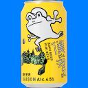:beer_bokukimi2020:
