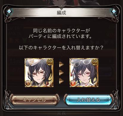 E9d458b77a1ea183