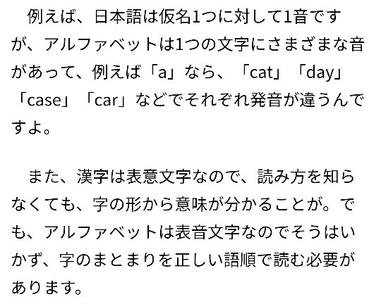 SakasitaHirosi (@SakasitaHirosi@mstdn.jp) - mstdn.jp